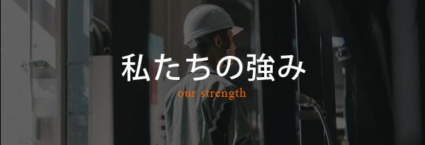 消防管理協会